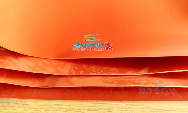 导热硅胶片拉力好韧性大弹力好高导热垫片