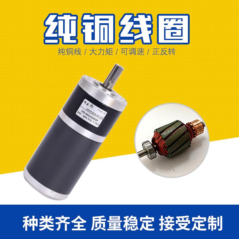60GX6092R行星减速马达 12mm轴径大力矩正反转调速马达 50mm直径直流齿轮减速电机 12V直流电机 直流马达