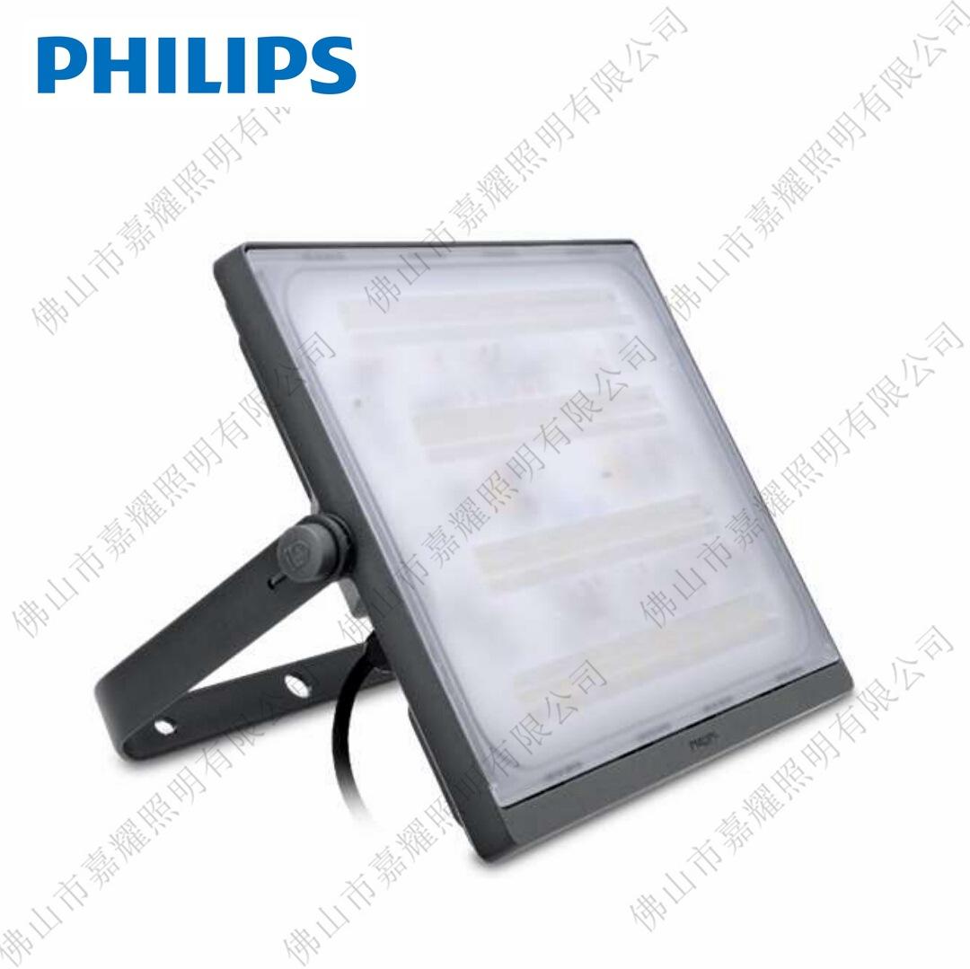 飞利浦BVP176 200W明晖LED投光灯代替RVP350广东批发价