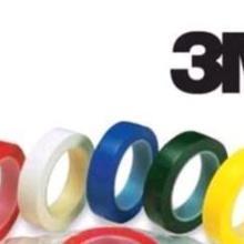 3m双面胶 透明强力 超强力粘性无痕双面胶带 亚克力双面胶3M胶带