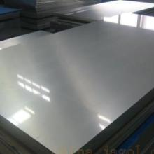 厂家供应316不锈钢冷轧304不锈钢卷201不锈钢平板