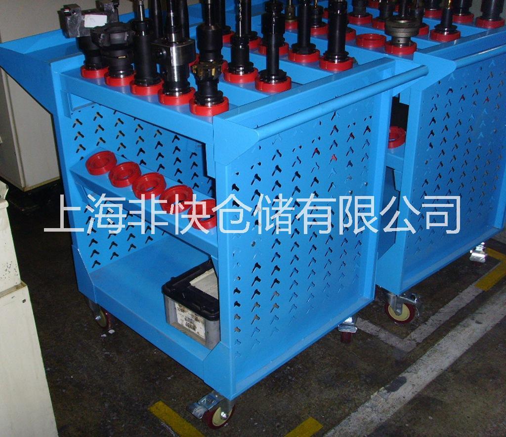 上海非快厂家直销 数控刀具管理车柜CNC加工中心数控刀具管理车柜刀架BT40 BT50