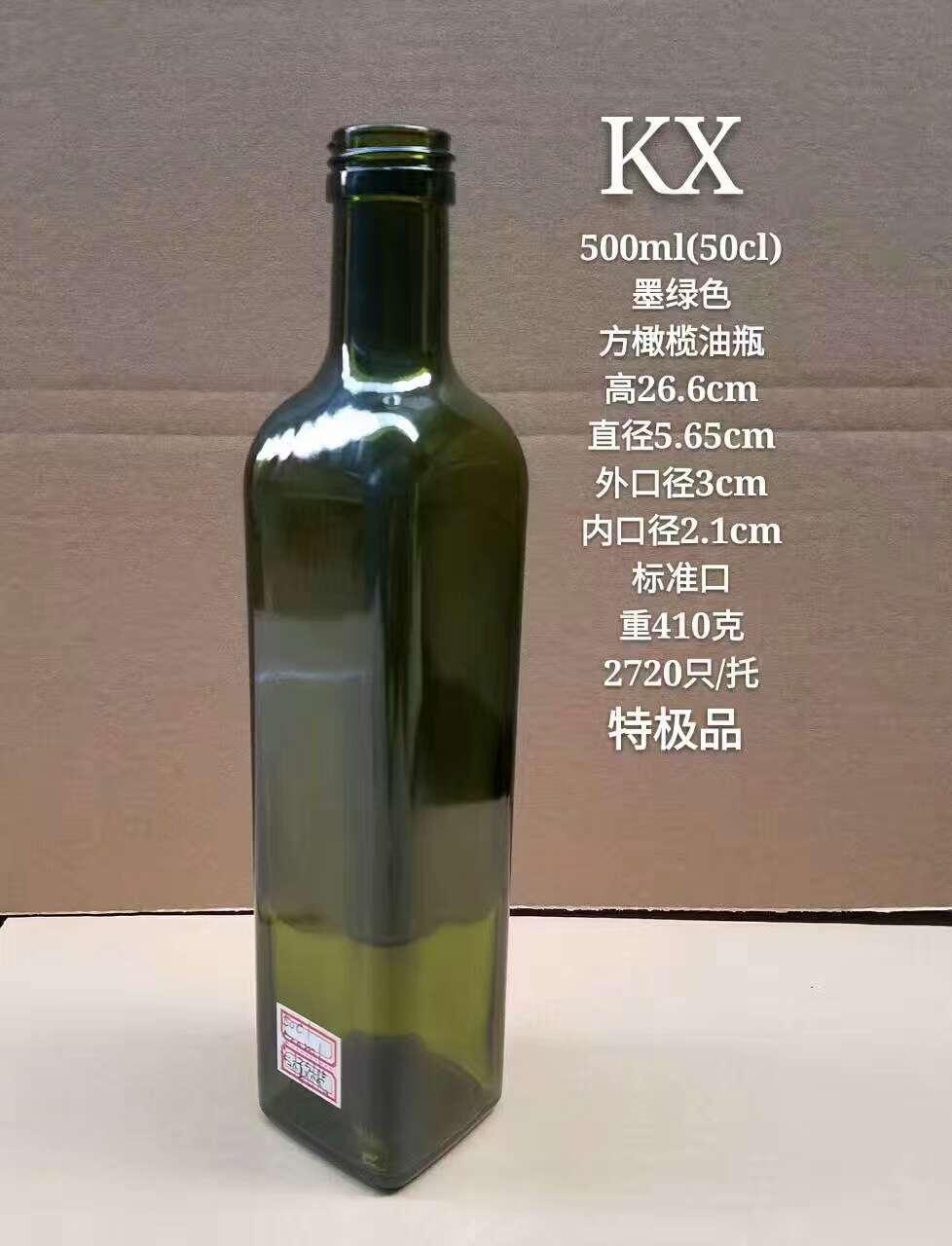 工艺玻璃瓶热销定制玻璃瓶玻璃瓶 玻璃瓶橄榄油瓶日常用玻璃瓶热销