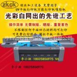 广告标牌uv平板打印机厂家印刷