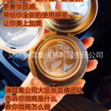 澜庭集杭州运营中心张芸倩公司大区团队图片