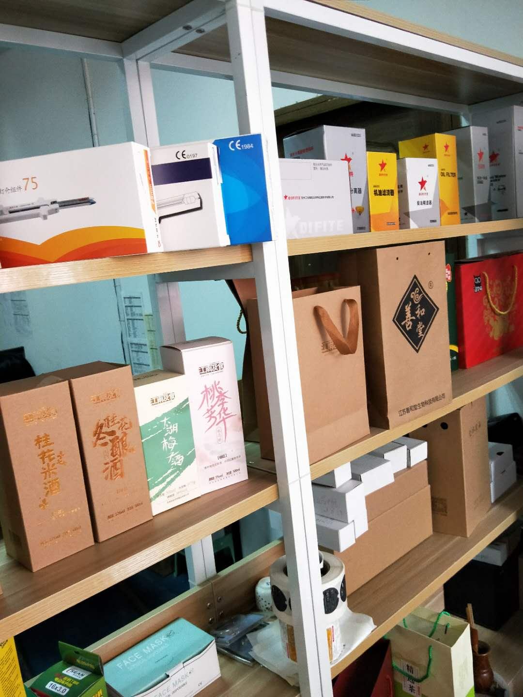 礼品盒上光  礼品盒上光价格  江苏彩盒生产厂家
