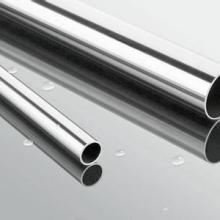供应上海不锈钢无缝管直销商,江苏专业生产不锈钢无缝管厂家批发