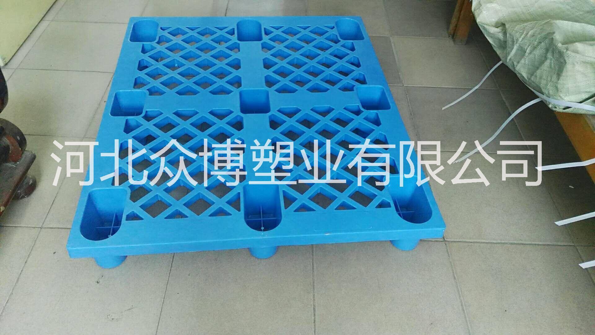 供应漯河1210九脚网格塑料托盘