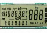 HTN段码白底黑字定制产品