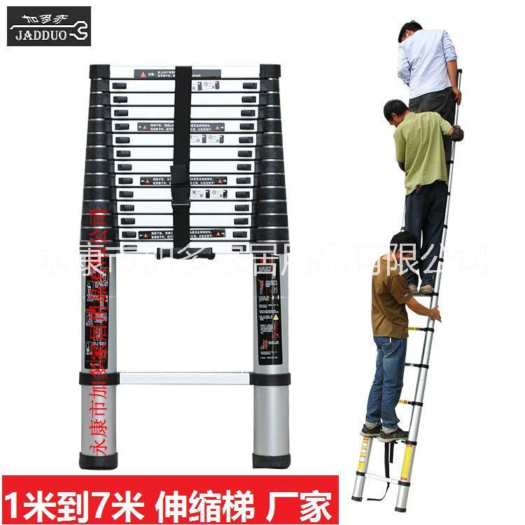 供应加多奇加厚加长管铝合金伸缩梯