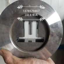 供应硬质合金拉丝模具加工定制厂家直销/硬质合金拉丝模具制造批发价格报价