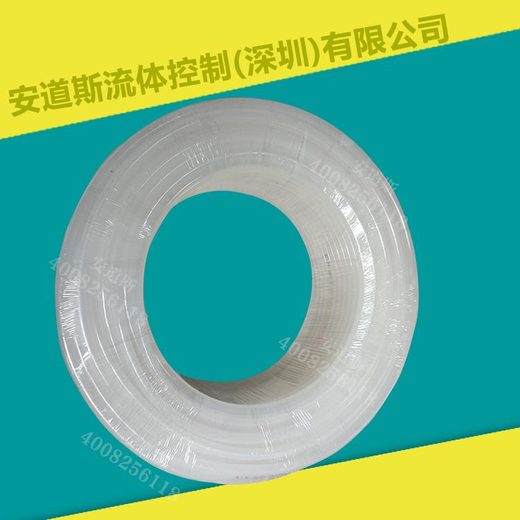 计量泵加药管 耐腐蚀管 ANDOSE/安道斯加药管道配件PE管 8*12