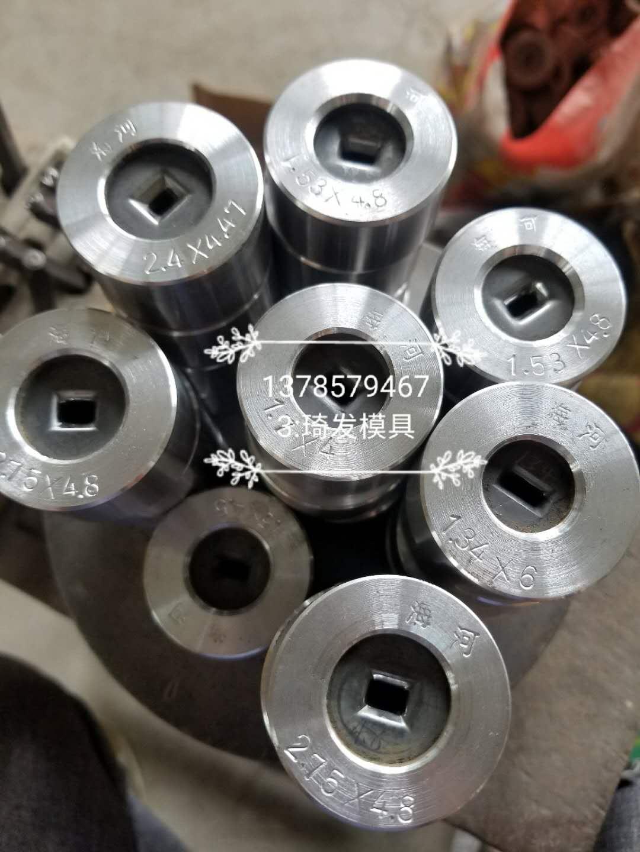 供应异型模具加工定制厂家/异型模具制造批发价格
