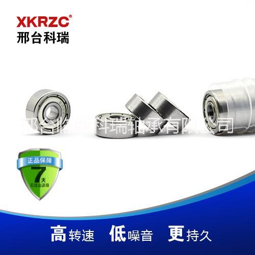 轴承/深沟球轴承6010ZZ科瑞轴承厂家供应