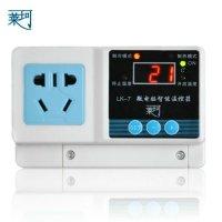 莱珂LK-7数码自动温控器插座