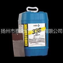 Chesterton/赤士盾 338强力除锈剂 美国进口润滑油图片