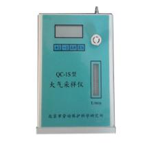 QC-1S型大气采样仪批发