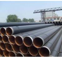 沧州保温钢管供货商价格|沧州保温钢管供货商报价|沧州保温钢管供货商价格