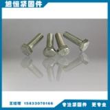 新疆GB30螺栓-GB30螺栓厂家-旭恒紧固件
