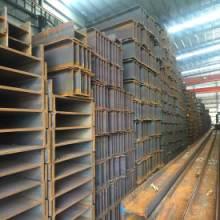 玉林h型钢q235b高频焊批发