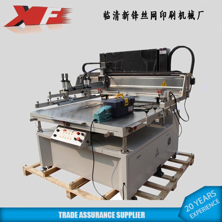 供应日光灯铝基板印刷机 厂家直销半自动LED灯板 日光灯铝基板印刷机 半自动丝印机 日光灯铝基板印刷机 平面丝印机