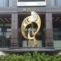 北京卫家婚姻危机处理中心