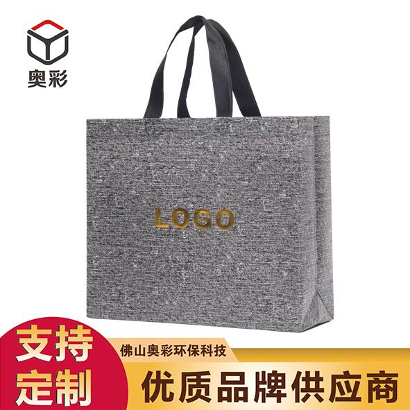 厂家直销环保袋无纺布手提袋通版公版服装购物袋无纺布袋