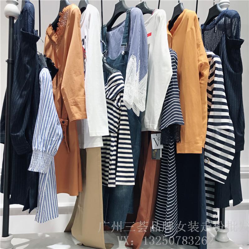 E15 18新款香港品牌女装折扣货源供应长袖连衣裙长款风衣