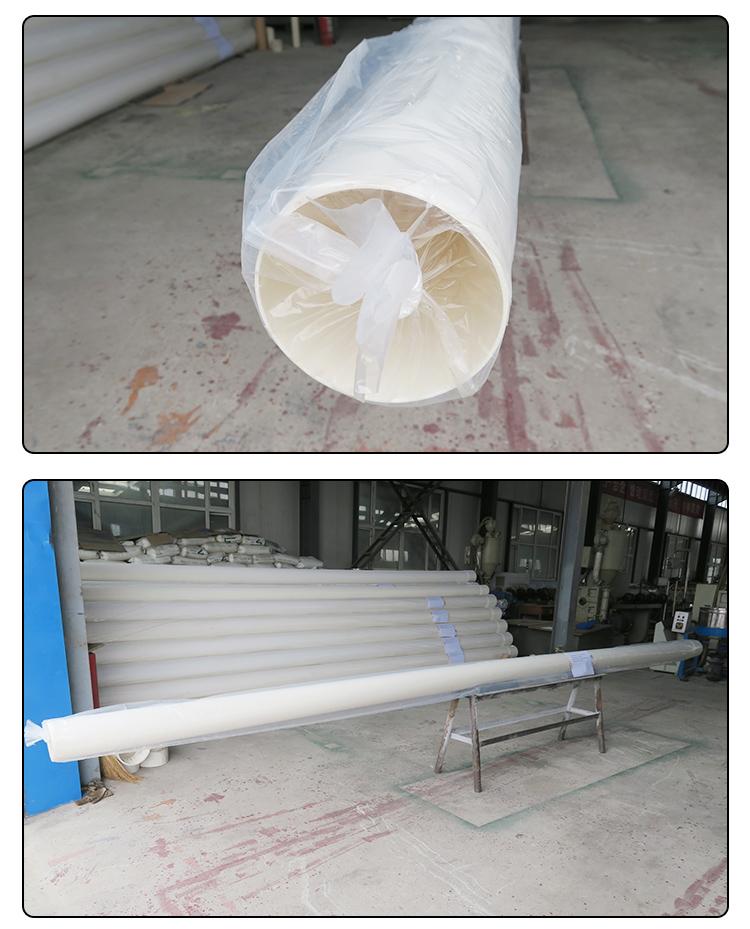 供应武汉密封圈的价格 武汉塑料井管打井管井壁管的价格优