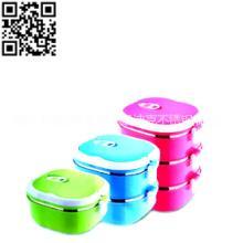 不锈钢正方形保温饭盒一层-800ml,二层-1600ml,三层-2400ml