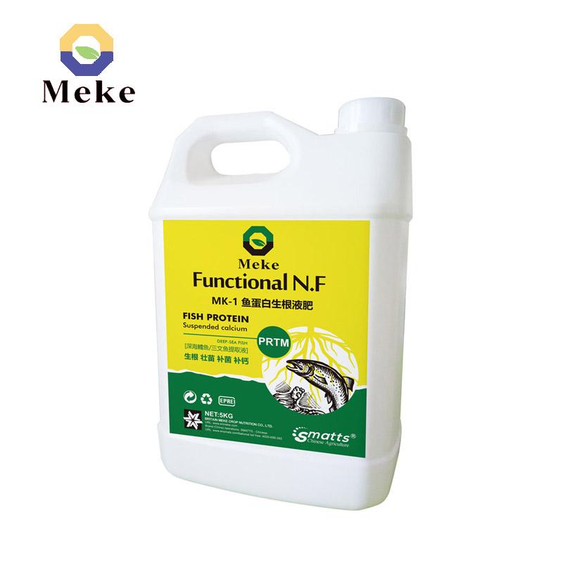进口鱼蛋白海藻肥英国麦克生物刺激素桶装液肥荔枝菠萝生根壮苗