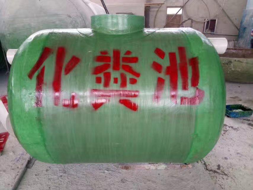 10m3玻璃钢化粪池 100立方玻璃钢化粪池