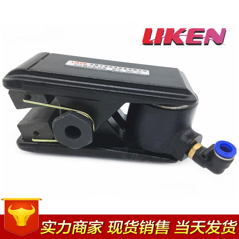 气动刹车,气动制动器,刹车,空压蝶式制动器 DBC-10,HMC-3A
