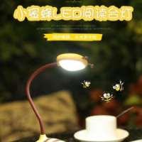 小蜜蜂台灯