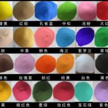 彩色彩砂色浆 陶瓷烧结彩砂色浆   河北灵寿彩砂专用色浆批发