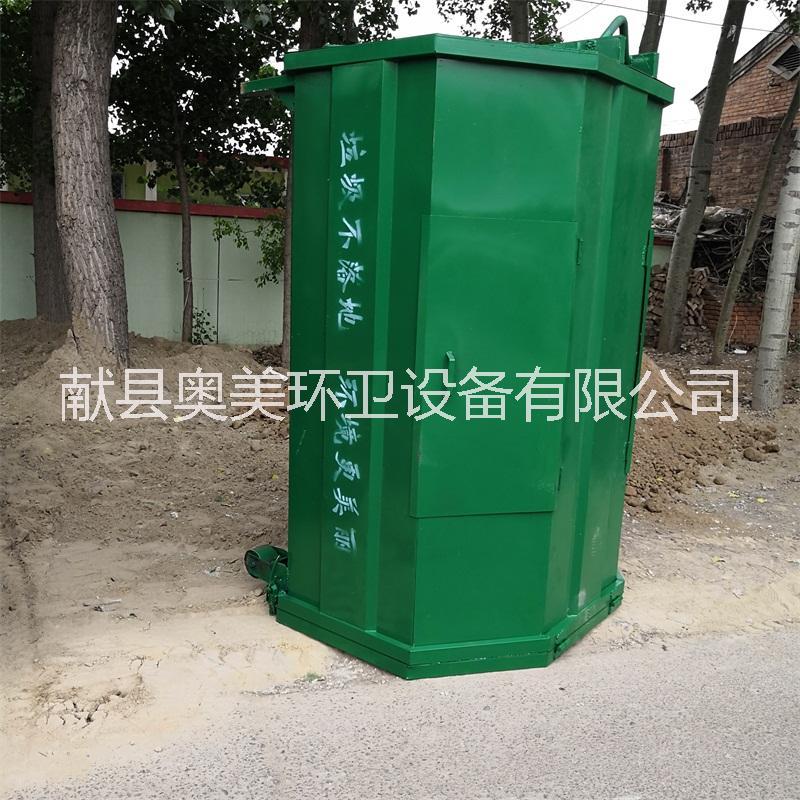 勾臂式垃圾箱 户外垃圾箱生产厂家销售