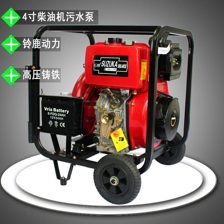 电启动4寸柴油机铸铁高压污水泵