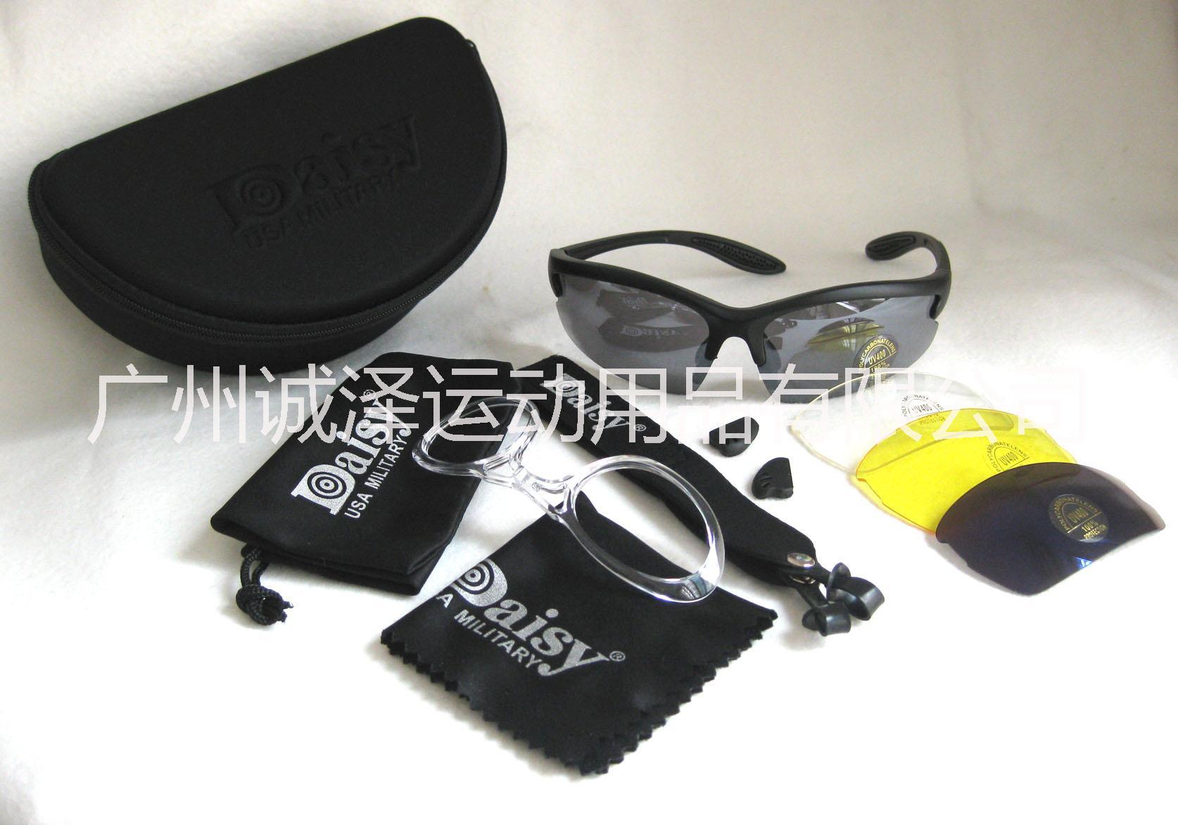 户外骑行风镜C3护目镜摩托车防风防沙镜军迷战术防护眼镜 Daisy C3