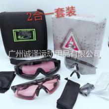 现货新款O记二合一护目镜 防爆防风沙战术眼镜 户外CS运动眼镜 奥克利二合一