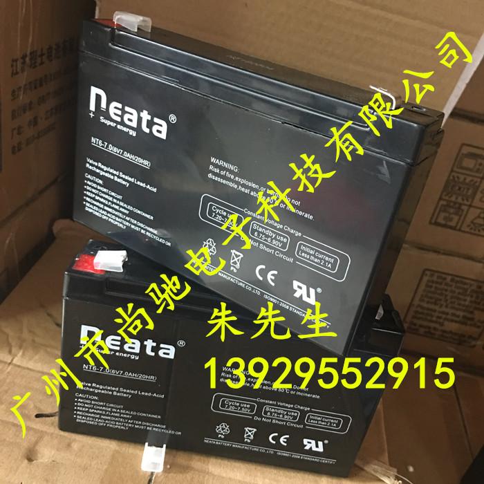NEATA蓄电池NT6-7.0 6V7A免维护电池玩具车电瓶6v