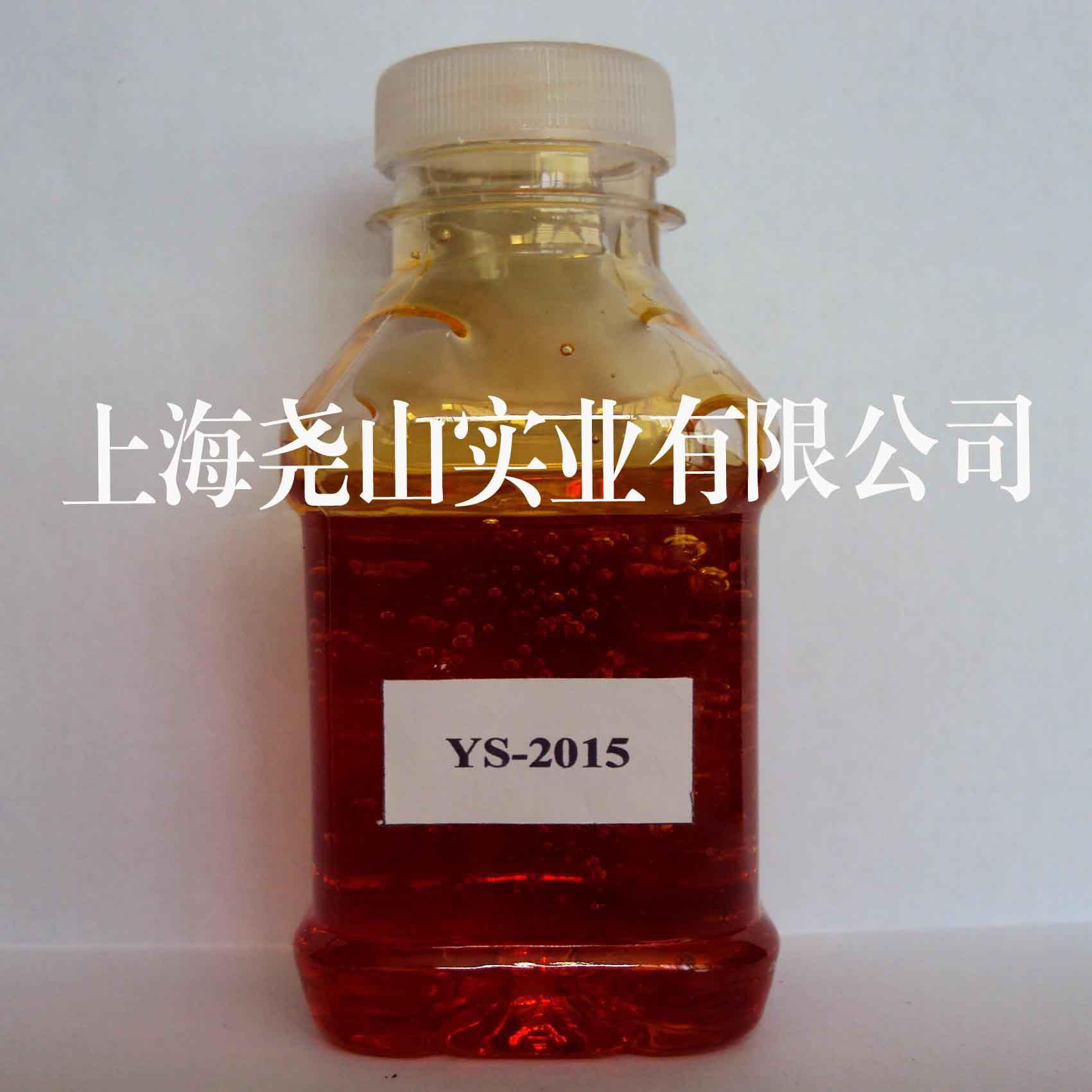 供应上海北京10元浅色地坪固化剂 调色中涂 哑光固化剂找尧山