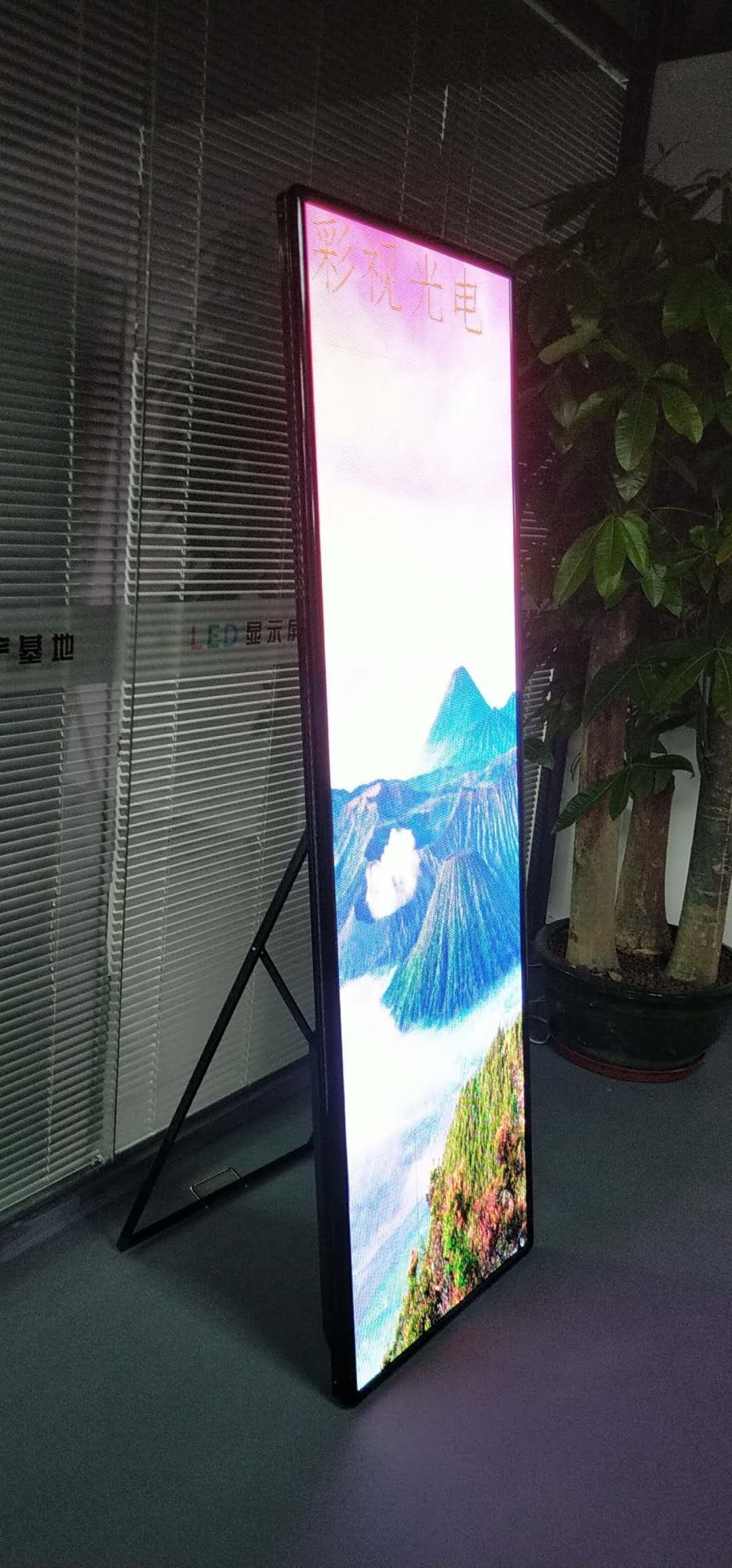 LED海报屏镜子屏