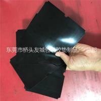 广东橡胶供应商