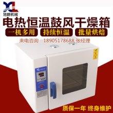 恒温中药材烘干机,工业烤箱厂家批发