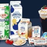 代理食品乳制品坚果水果调味料进口清关 海鲜水果进口运输 坚果进口清关 调味料进口报关