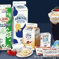 食品乳制品坚果水果调味料进口清关
