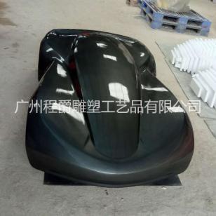 玻璃钢汽车外壳模型图片