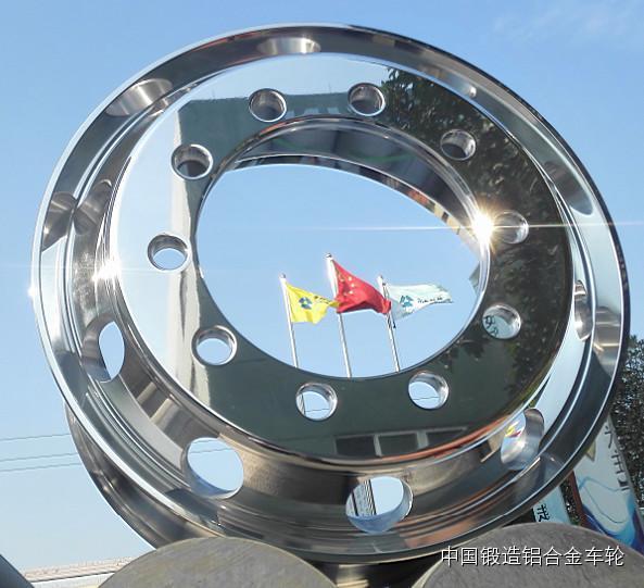 卡车轻量化锻造铝合金轮毂 西城卡车轻量化锻造铝合金轮毂39