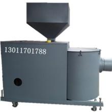 专业制造各种节能生物炉 锅炉燃烧机 工业燃烧器批发