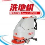 重庆洗地机静音洗地机C510B PRO